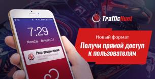 th_980x500_ru